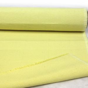 O tecido de Kevlar é indicado para resfriamento controlado de peças quentes, protegendo contra fagulhas. Este pode ser aplicado com antichamas em mantas, cortinas de proteção para solda na medida com bainha e ilhós.