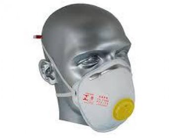 Com a máscara descartável Maskface tipo concha serve como uma barreira que impede a invasão de microrganismos, poeiras, líquidos, ácaros, vapores e gases.